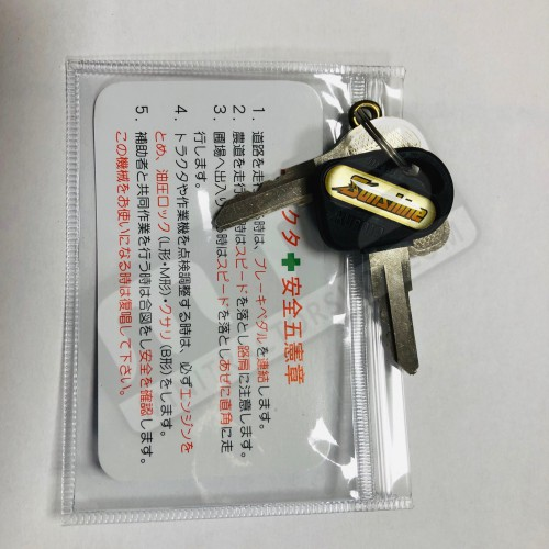 contact sleutel Kubota origineel
